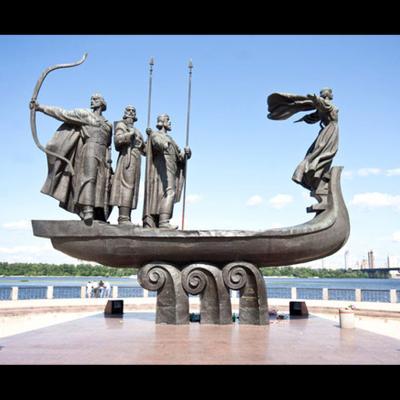 Kyi, Schek, Khoryv et leur soeur Lybid, par Vasyliy Boroday - Kiev (Ukraine)