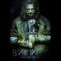 Viking, le nouveau film épique d'Andreï Kravchuk