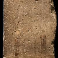 Motif dans le style de Ringerike sur la pierre runique de Alstad qui mesure 2,70m de hauteur