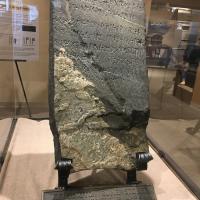 USA - La pierre de Kensington exposée au Musée d'Alexandria, dans le Minnesota - Photo: Mauricio Valle /Wikimedia