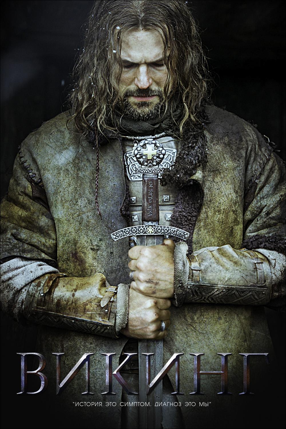 Исторические фильмы онлайн - Смотреть Исторические фильмы ...